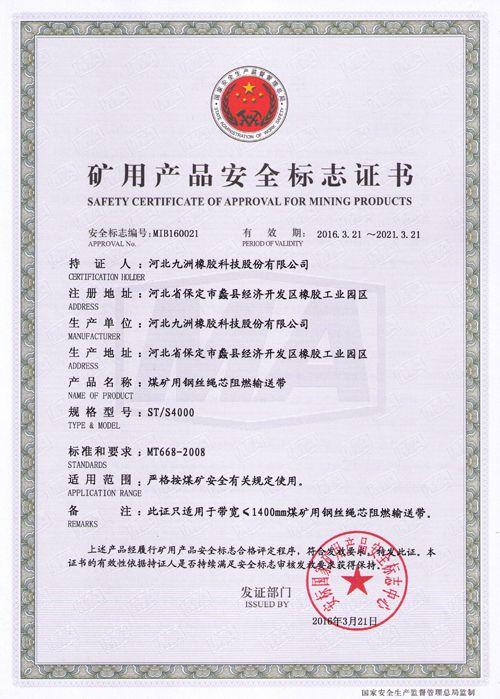 Enterprise qualification