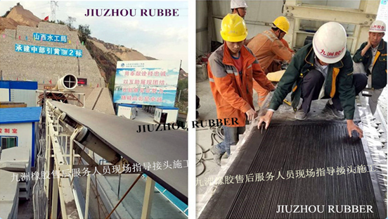 Jiuzhou rubber company customer service service personnel on the project site gu